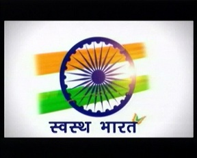 swastha bharat
